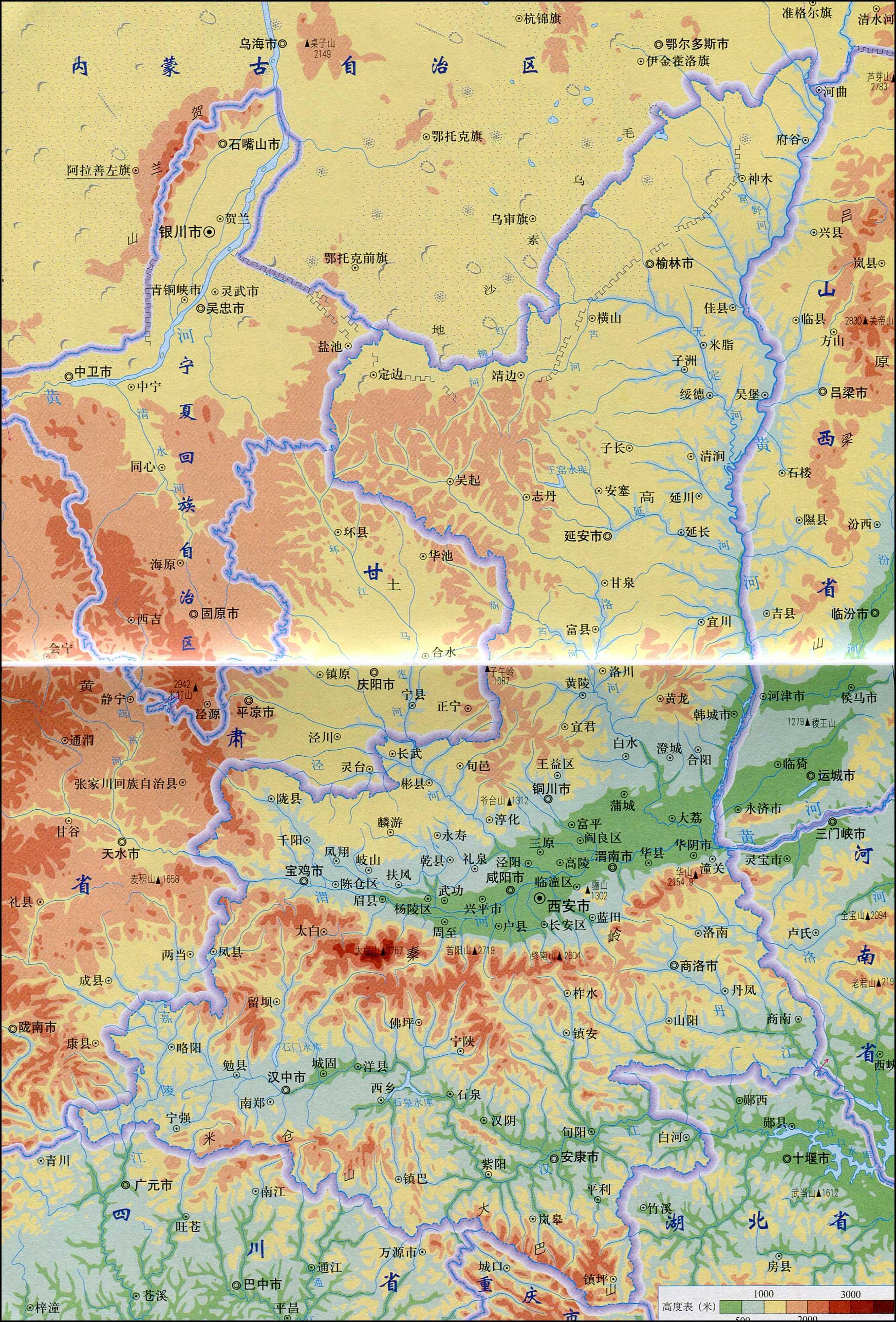 陕西旅游图