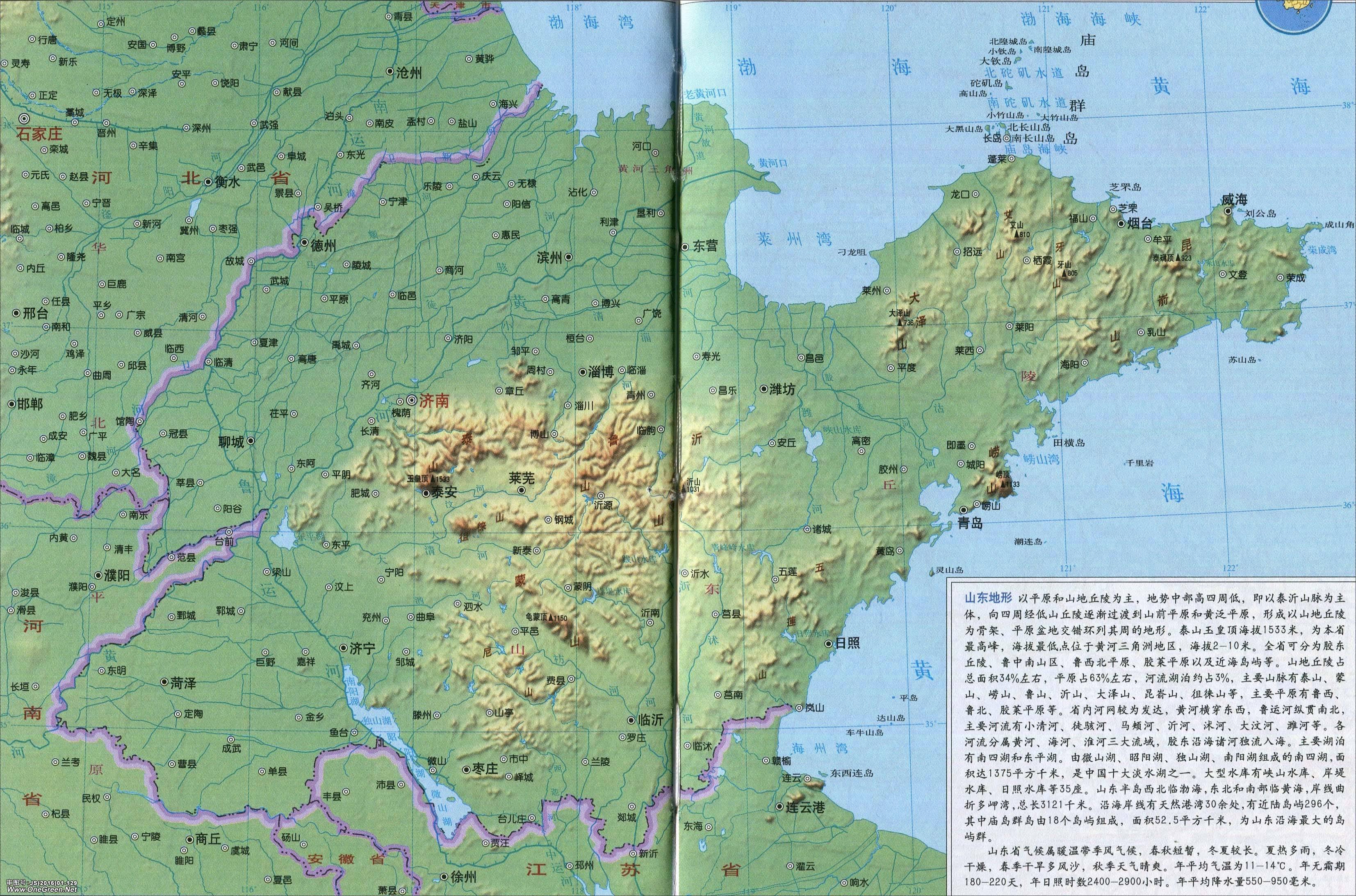 > 山东地图
