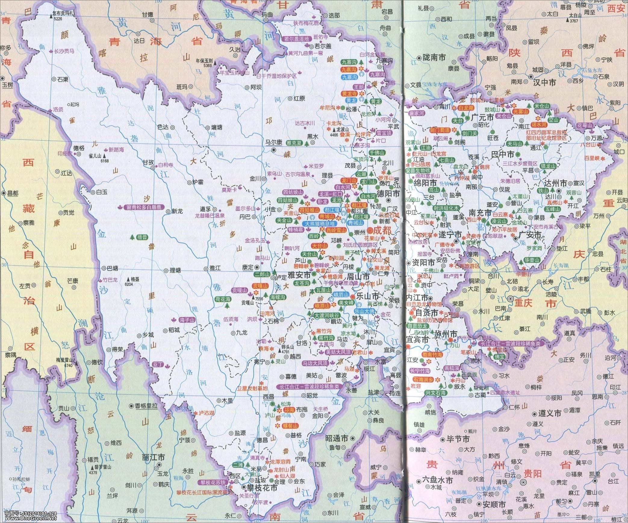 成都地图全图高清版_四川地图全图高清版_地图窝