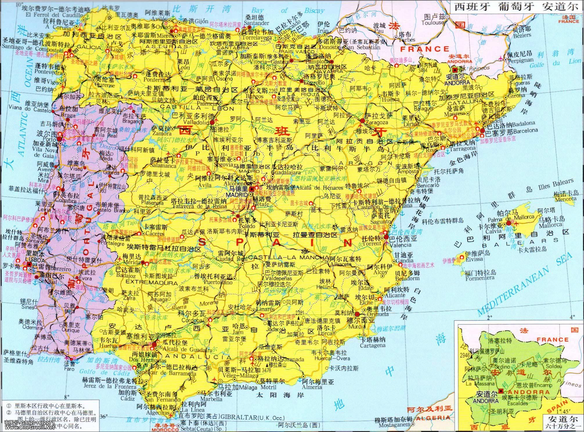地图_西班牙地图中文版全图;
