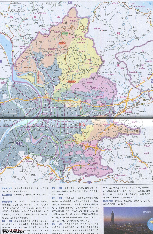 中国 地图 完整 版