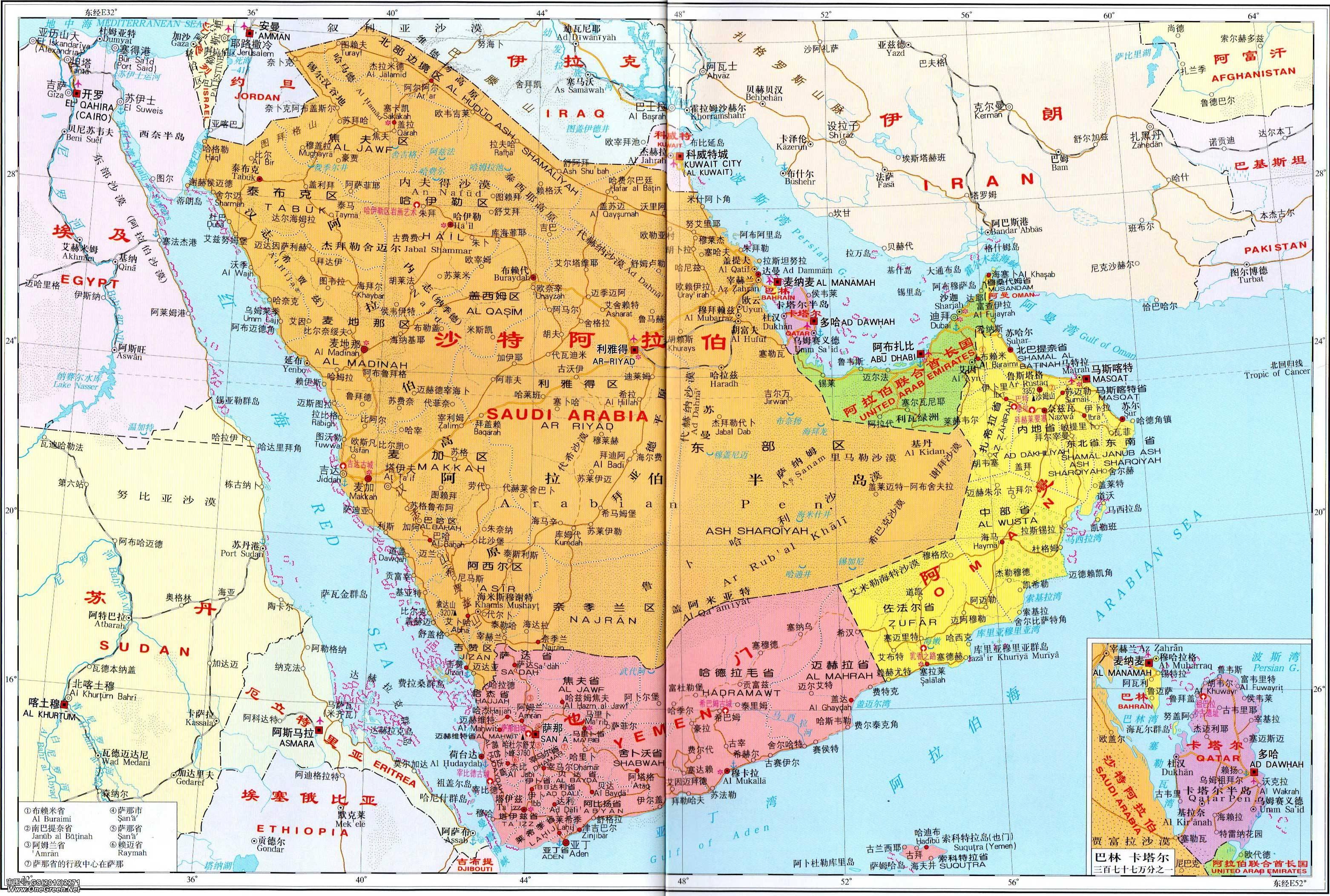 迪拜市区地图中文版
