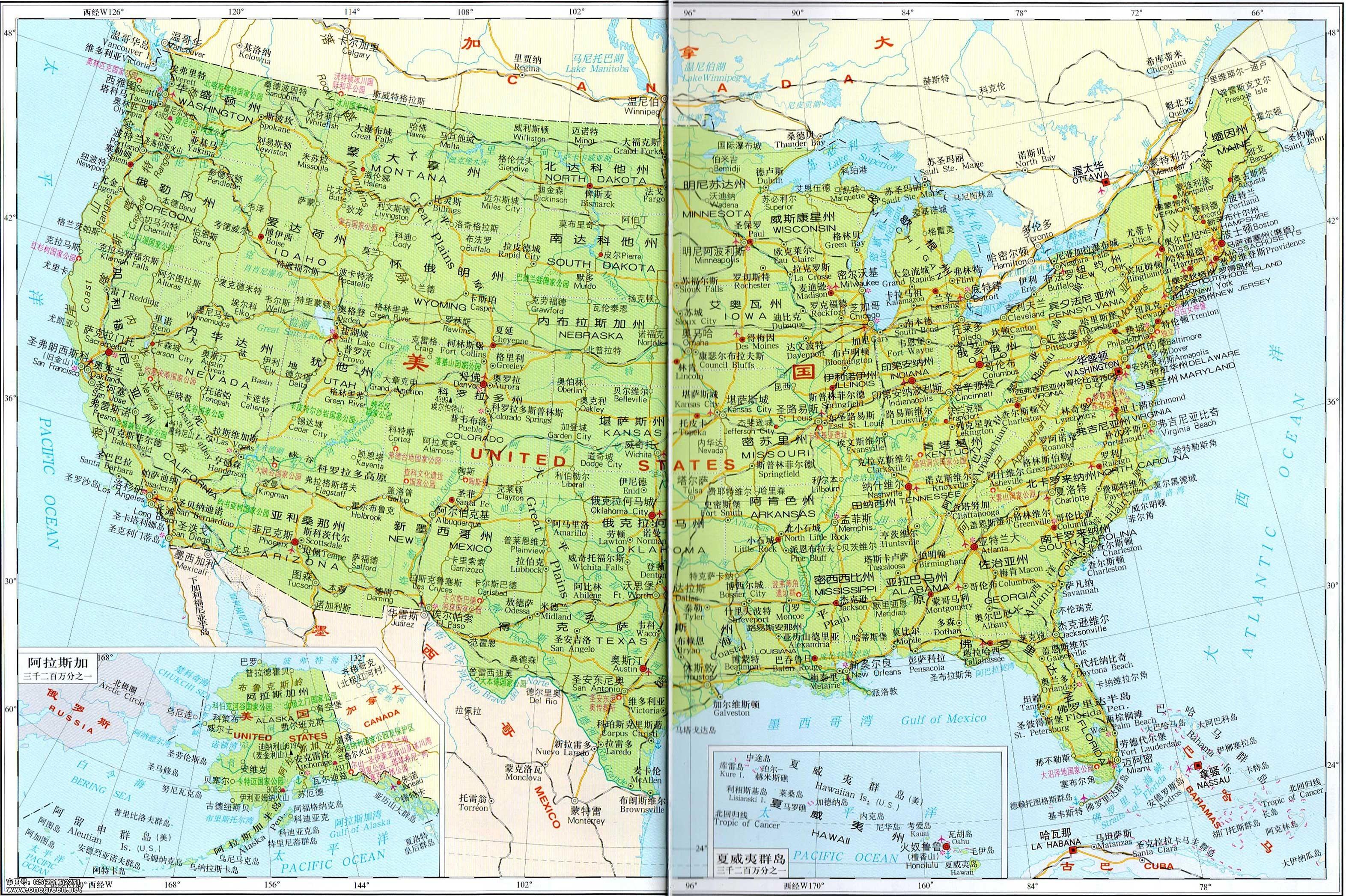 美国地图_美国地图中文版