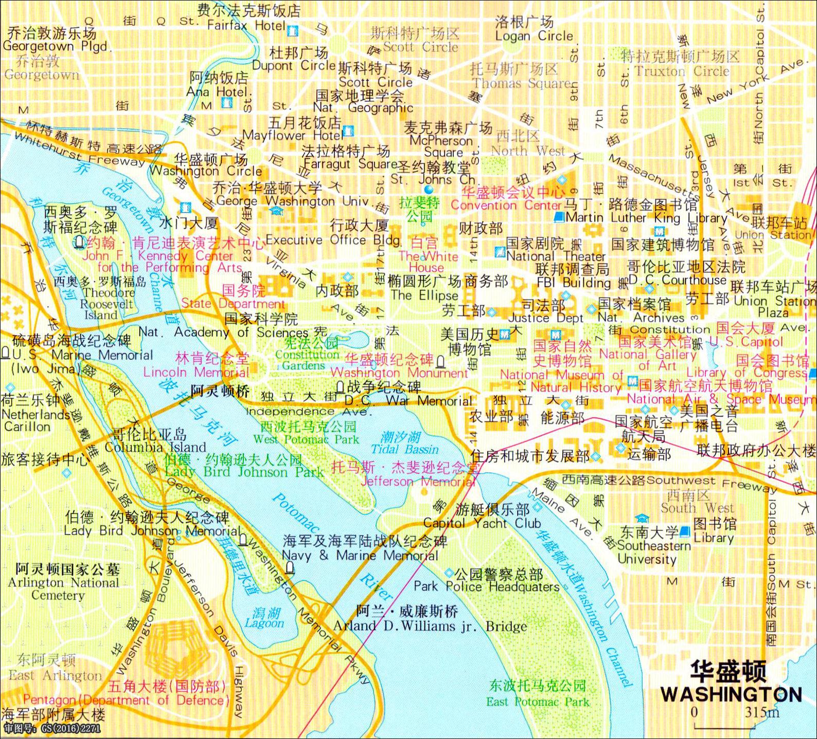 中国地图全图图片