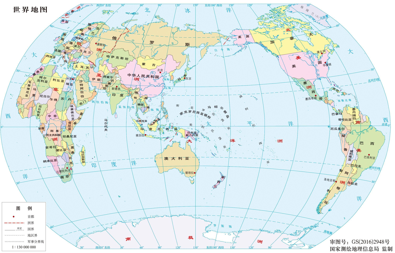 值得收藏的世界地图大全