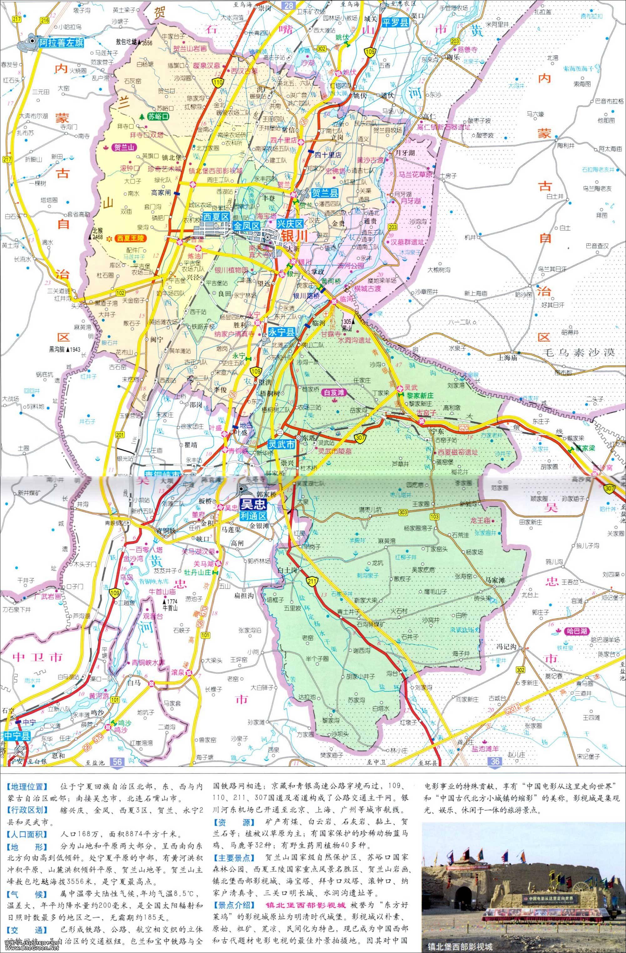 > 银川市区地图