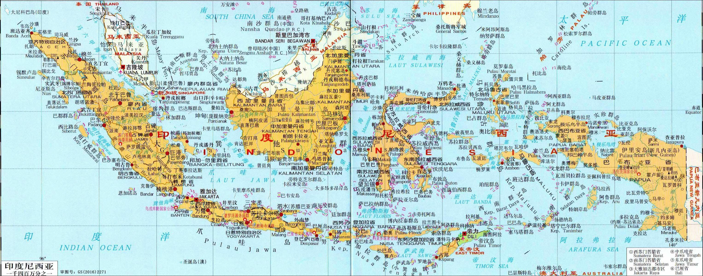 印尼地图_东帝汶地图_中文版全图
