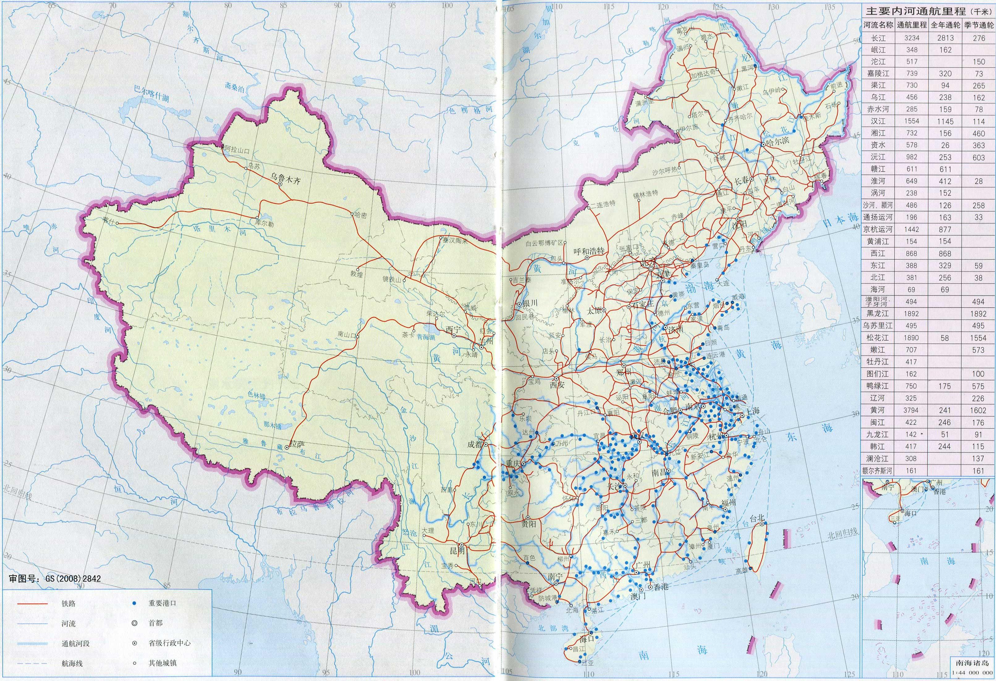 成都地图全图高清版_中国地图全图高清版_地图窝