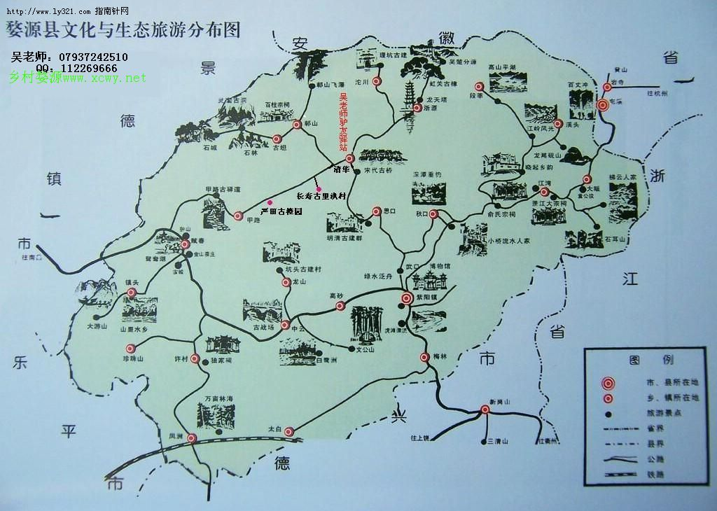 庐山旅游景点地图高清图片
