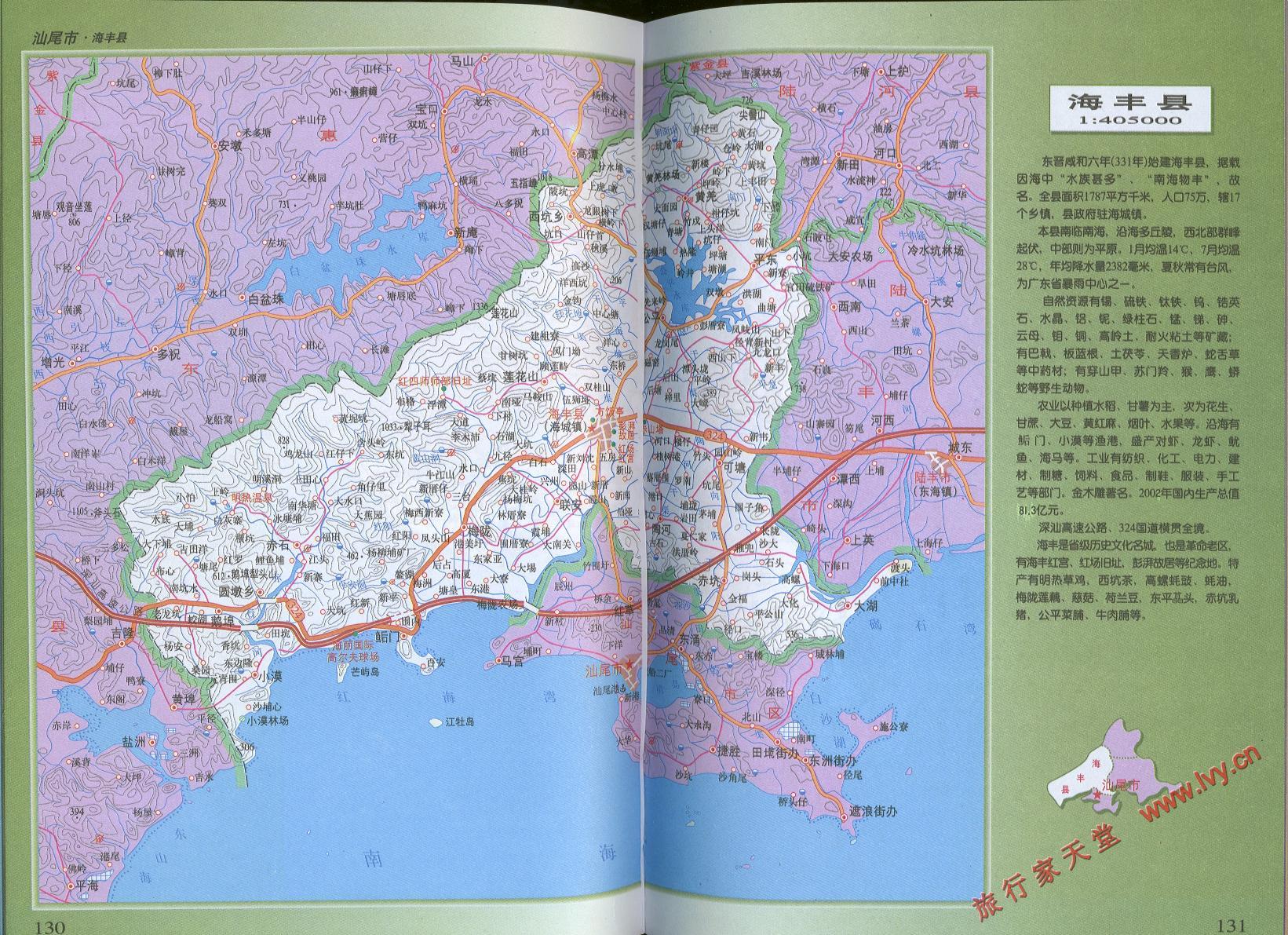 广东省汕尾市城区地图