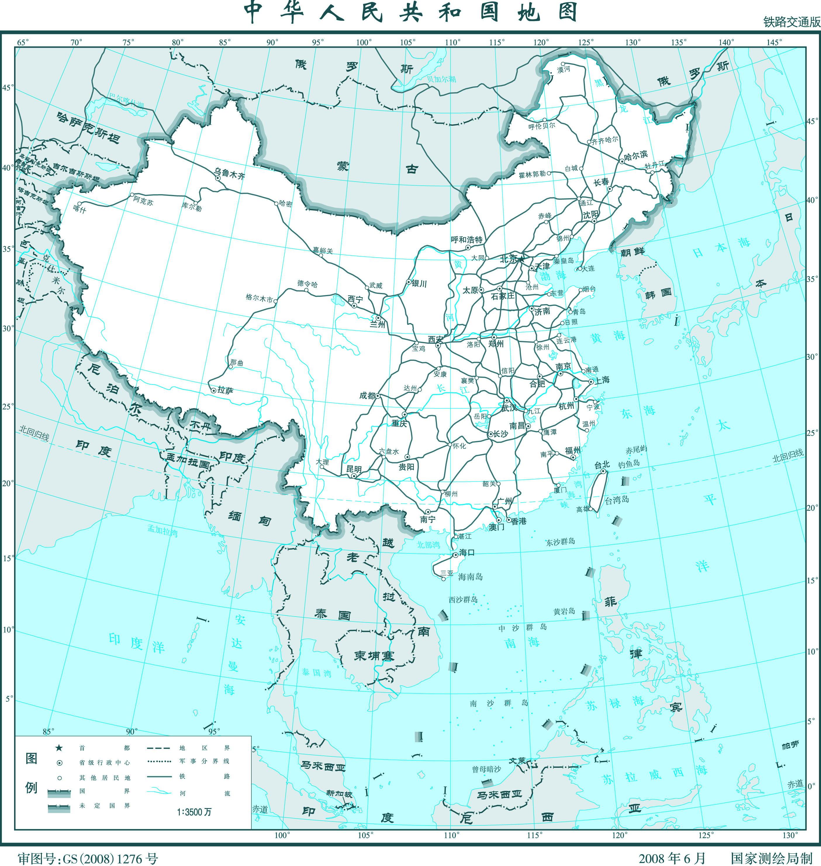 中国铁路地图全图 中国铁路地图 高清 中国铁路交通地图