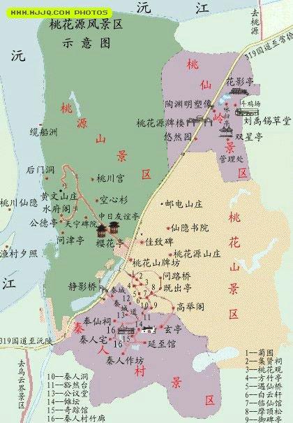 桃花源旅游地图