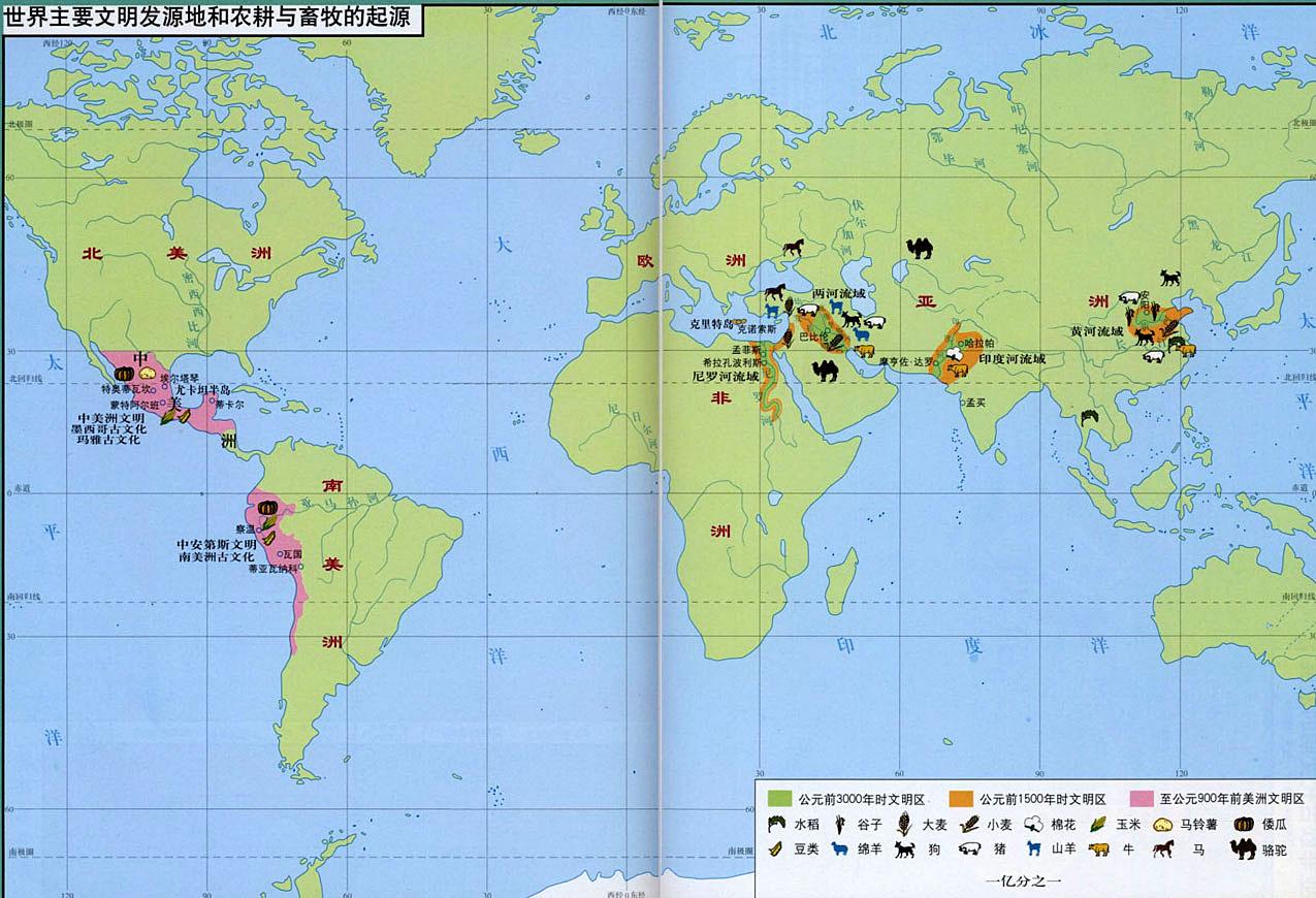 亚洲地囹�9�%9�._亚洲文明发源地有__,__,__;非洲文明发源地有__;欧洲文明发源地有