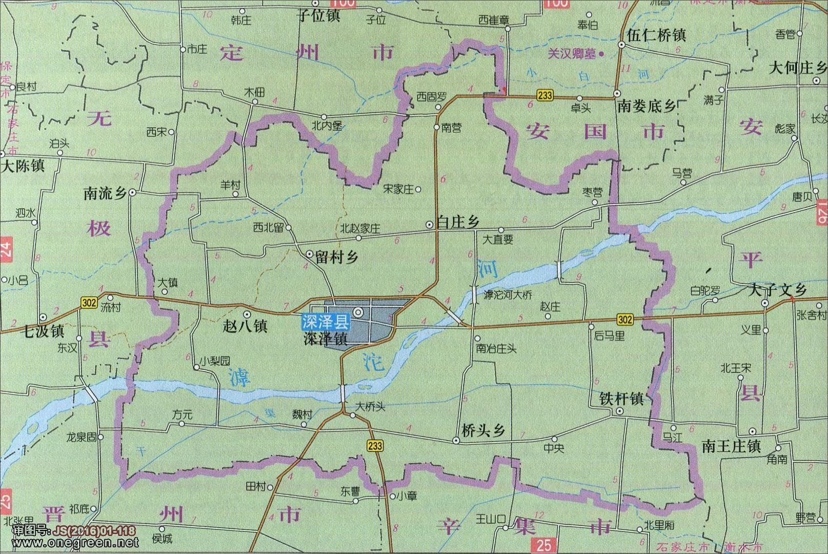 深泽县地图_石家庄地图库图片
